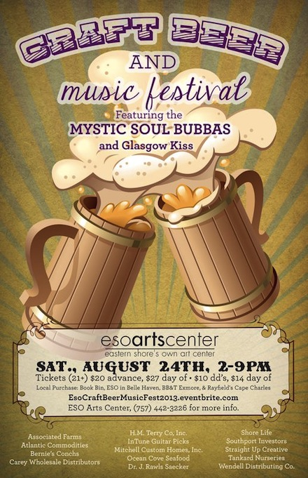 saturday 8  24  craft beer  u0026 music festival at eso arts